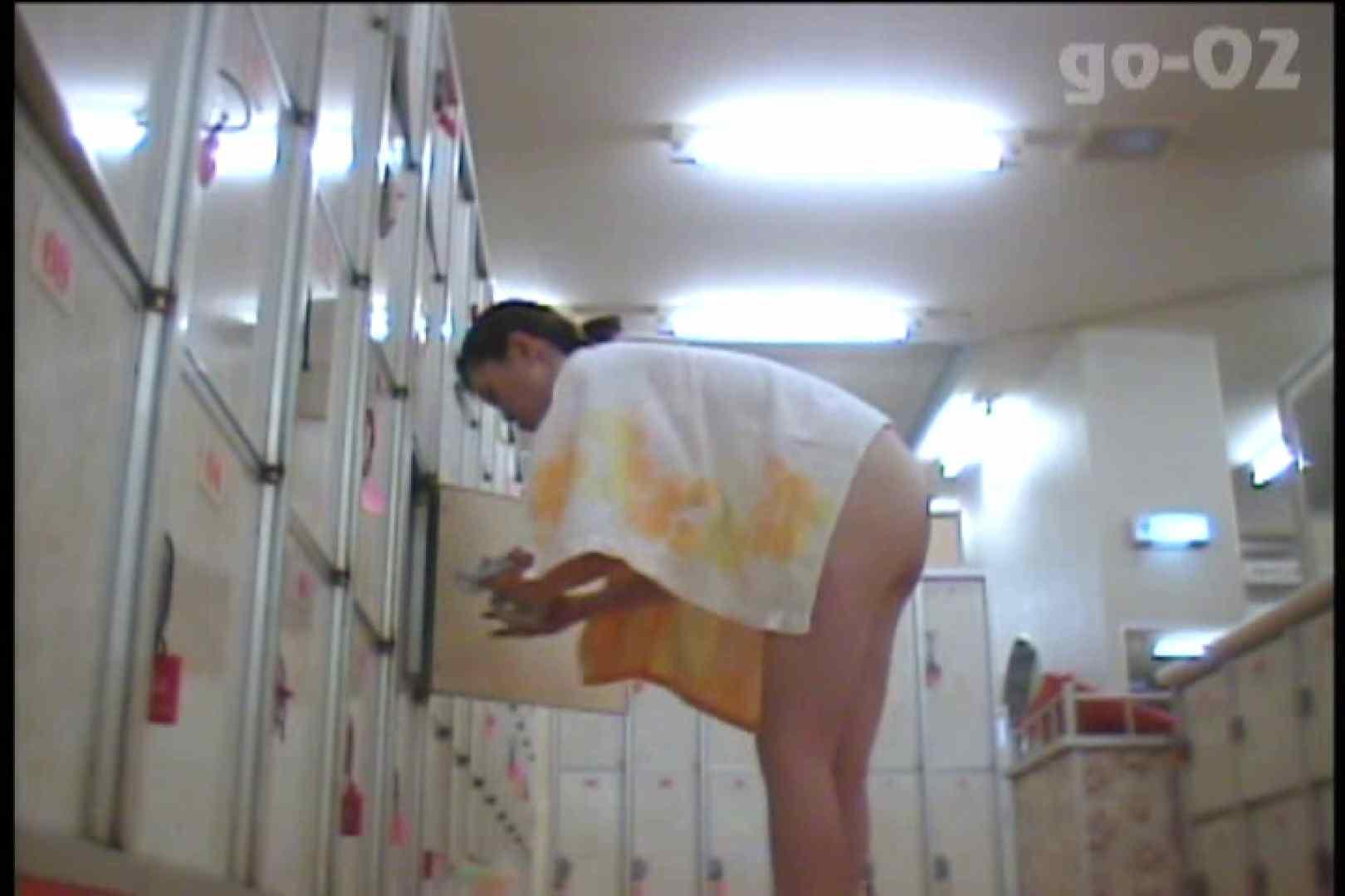 電波カメラ設置浴場からの防HAN映像 Vol.02 盗撮・必見 オメコ動画キャプチャ 75画像 16