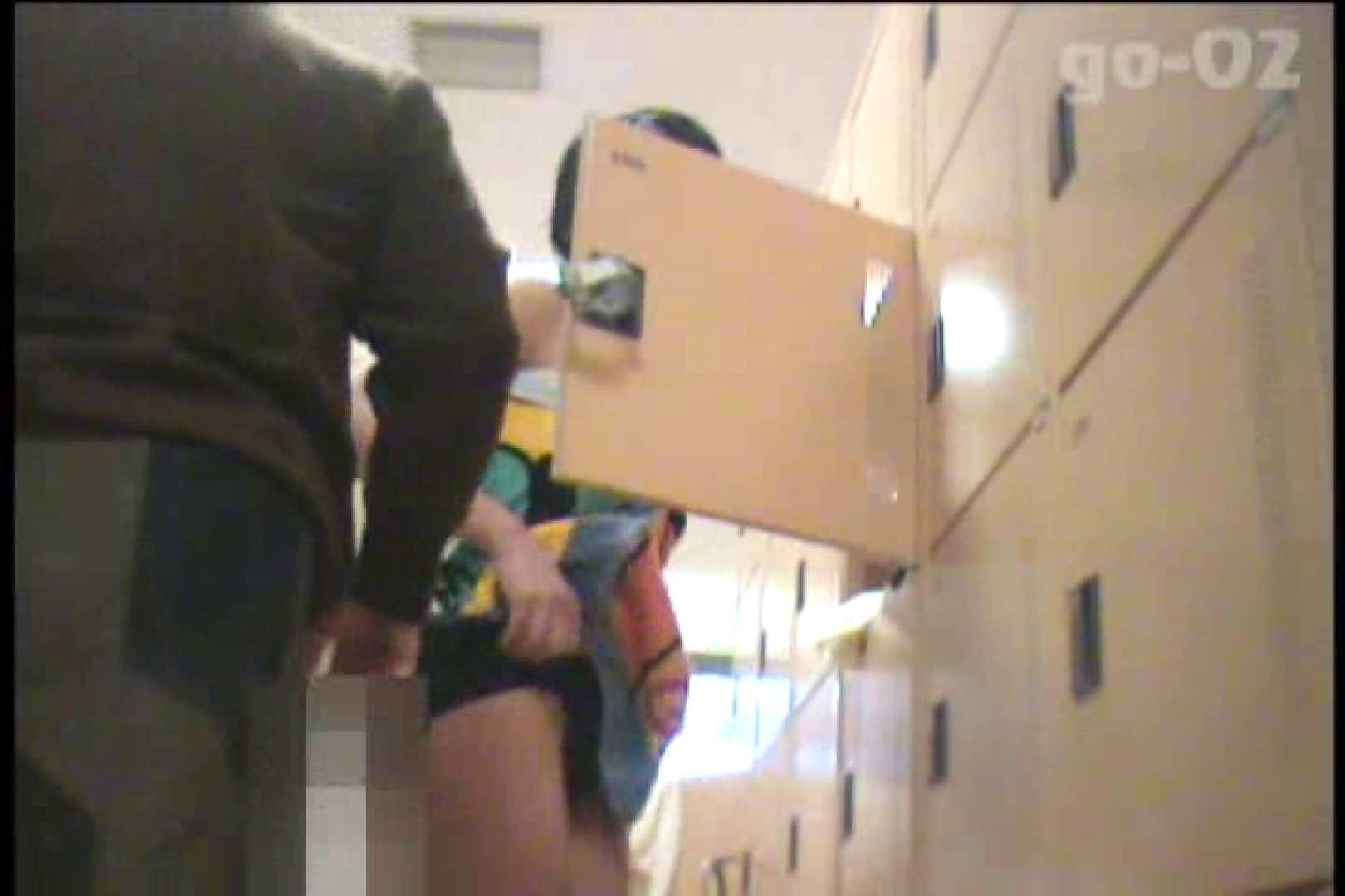 電波カメラ設置浴場からの防HAN映像 Vol.02 エッチなお姉さん 濡れ場動画紹介 75画像 37