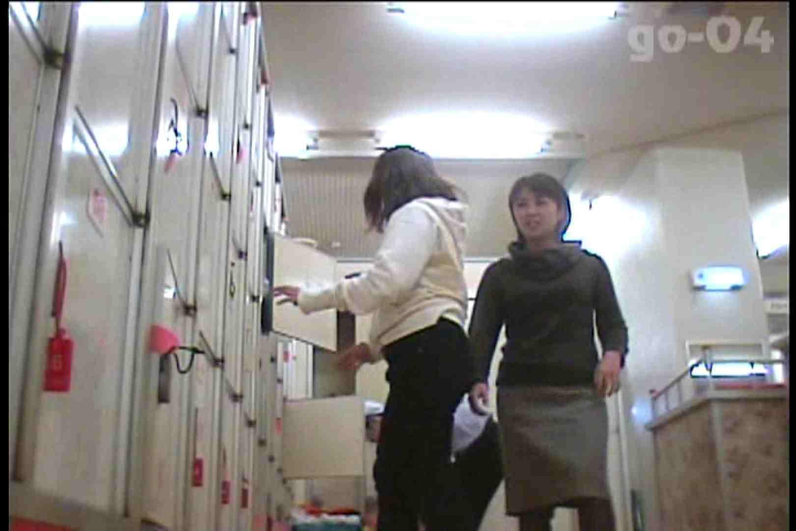 電波カメラ設置浴場からの防HAN映像 Vol.04 エッチなお姉さん オマンコ動画キャプチャ 97画像 5