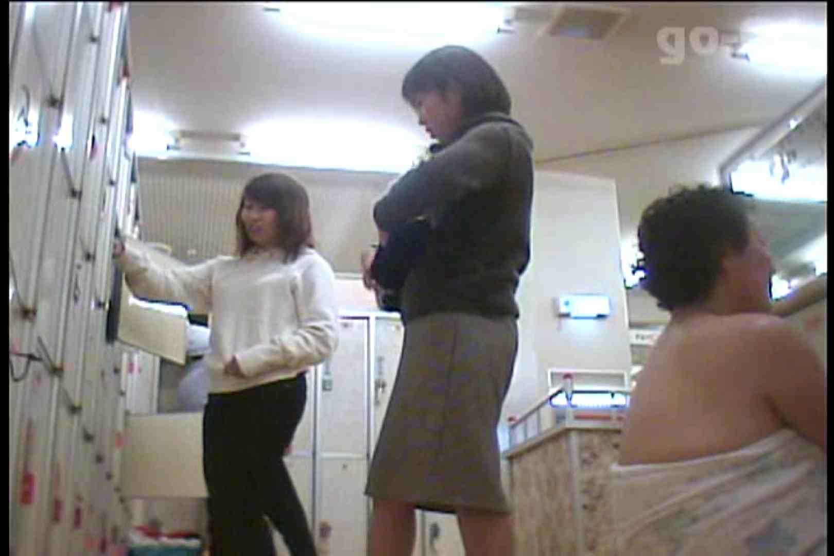 電波カメラ設置浴場からの防HAN映像 Vol.04 丸見え ワレメ無修正動画無料 97画像 13