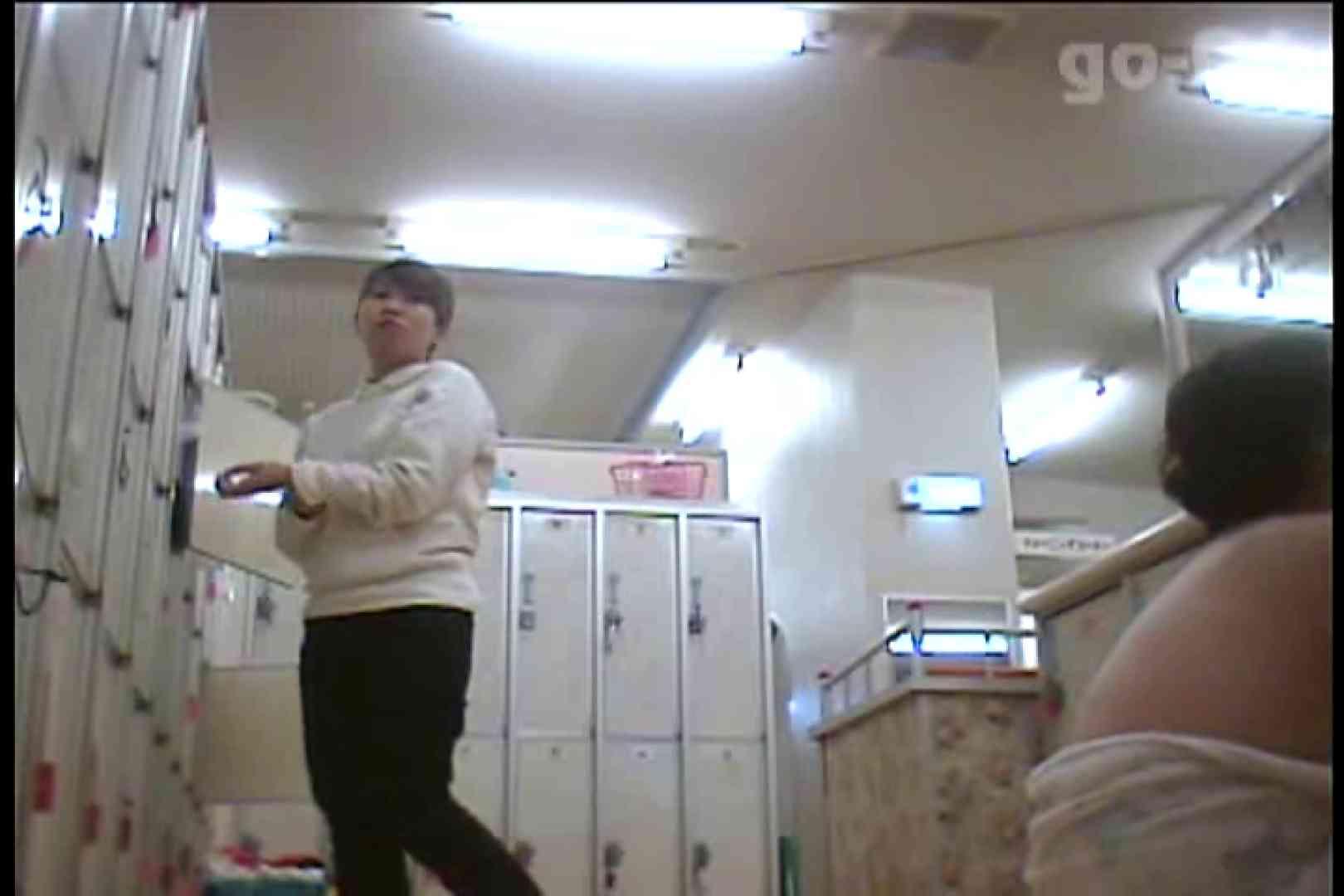 電波カメラ設置浴場からの防HAN映像 Vol.04 丸見え ワレメ無修正動画無料 97画像 23