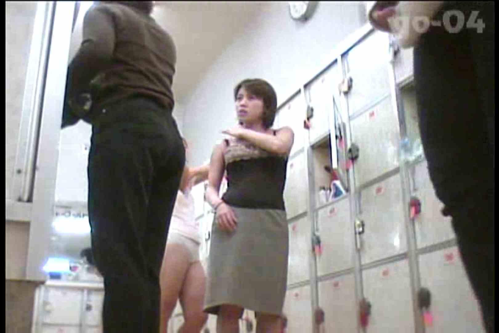電波カメラ設置浴場からの防HAN映像 Vol.04 アラ30 ワレメ無修正動画無料 97画像 29