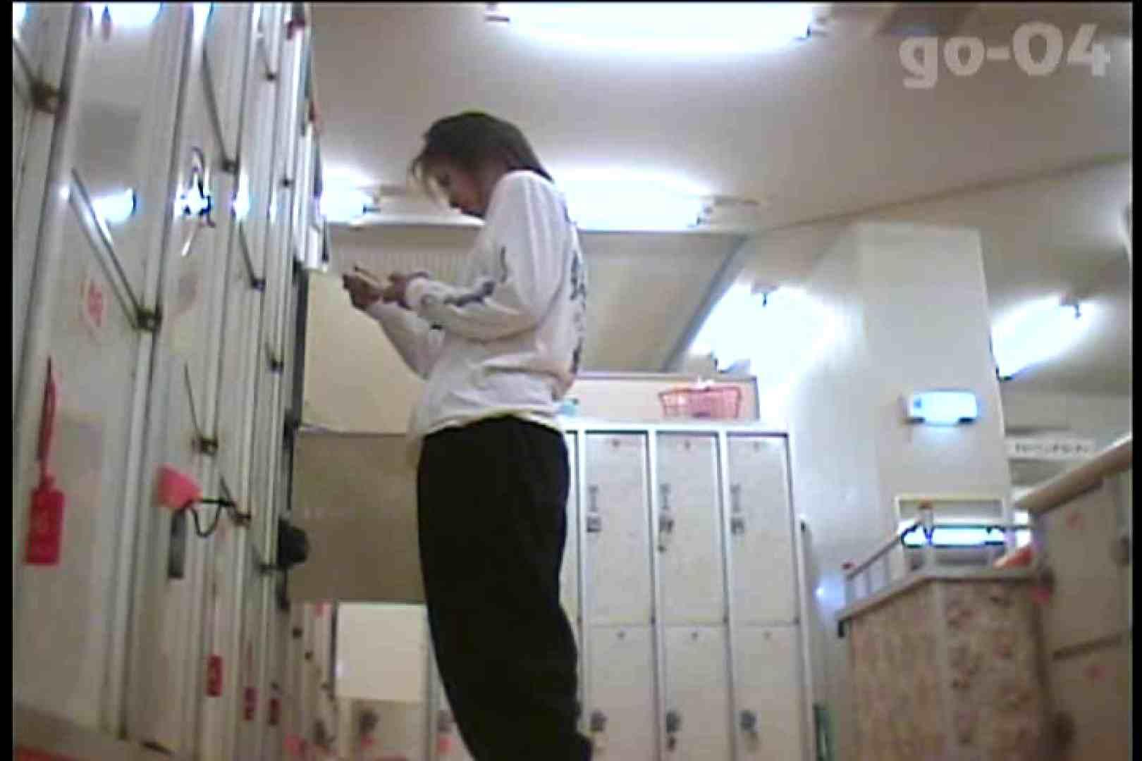 電波カメラ設置浴場からの防HAN映像 Vol.04 女湯の中 性交動画流出 97画像 67