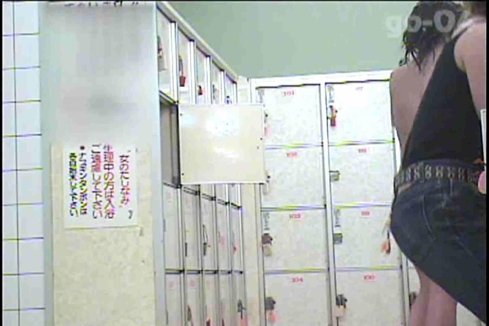 電波カメラ設置浴場からの防HAN映像 Vol.04 ギャルズ セックス無修正動画無料 97画像 72