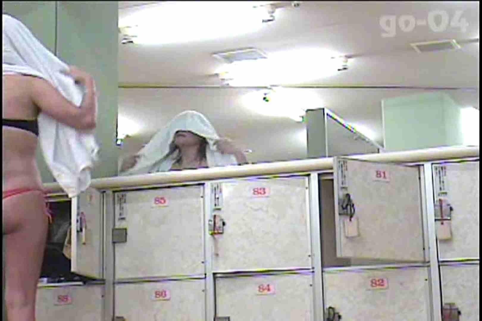 電波カメラ設置浴場からの防HAN映像 Vol.04 アラ30 ワレメ無修正動画無料 97画像 79