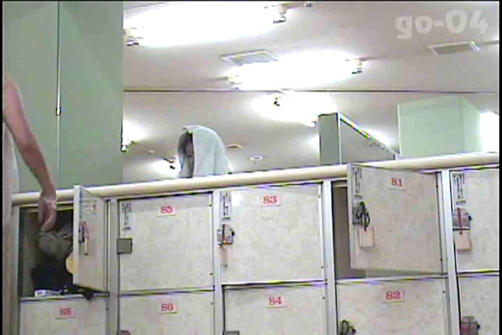 電波カメラ設置浴場からの防HAN映像 Vol.04 アラ40  97画像 80