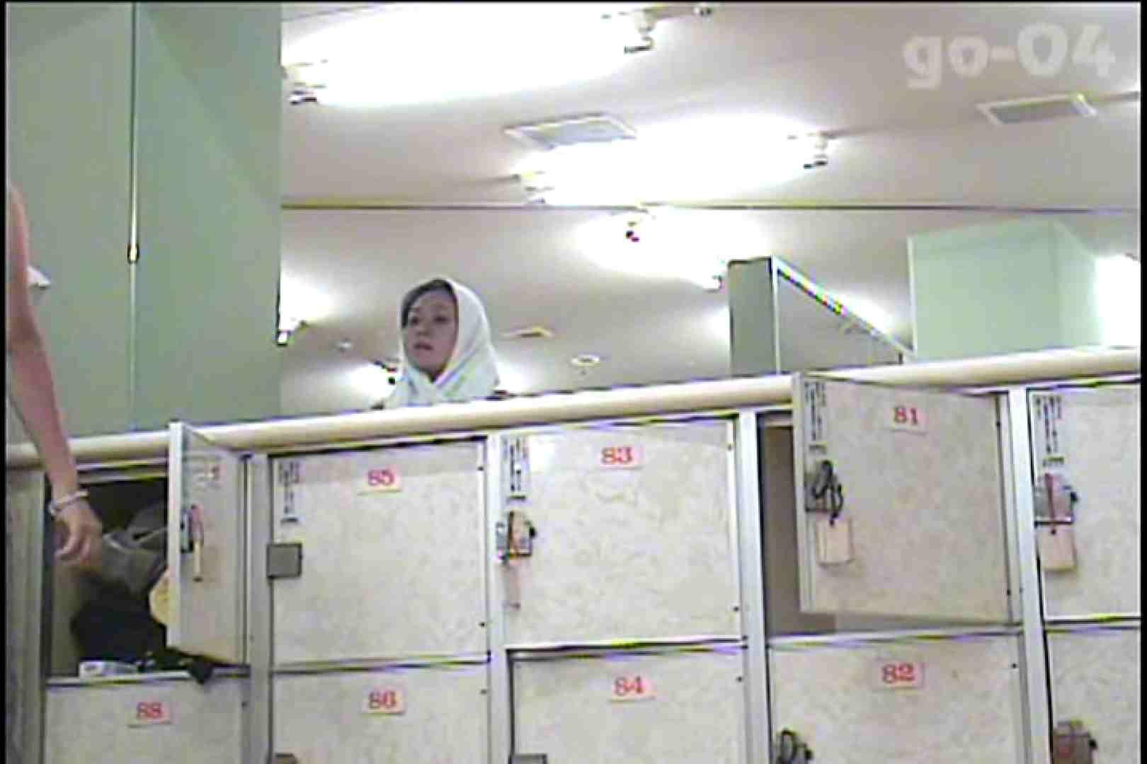 電波カメラ設置浴場からの防HAN映像 Vol.04 アラ40 | チラ  97画像 81
