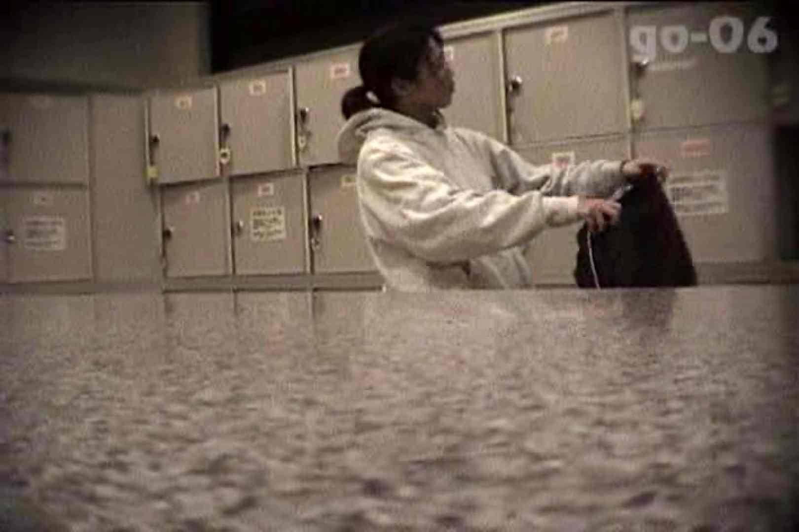 電波カメラ設置浴場からの防HAN映像 Vol.06 盗撮・必見 オマンコ無修正動画無料 106画像 4