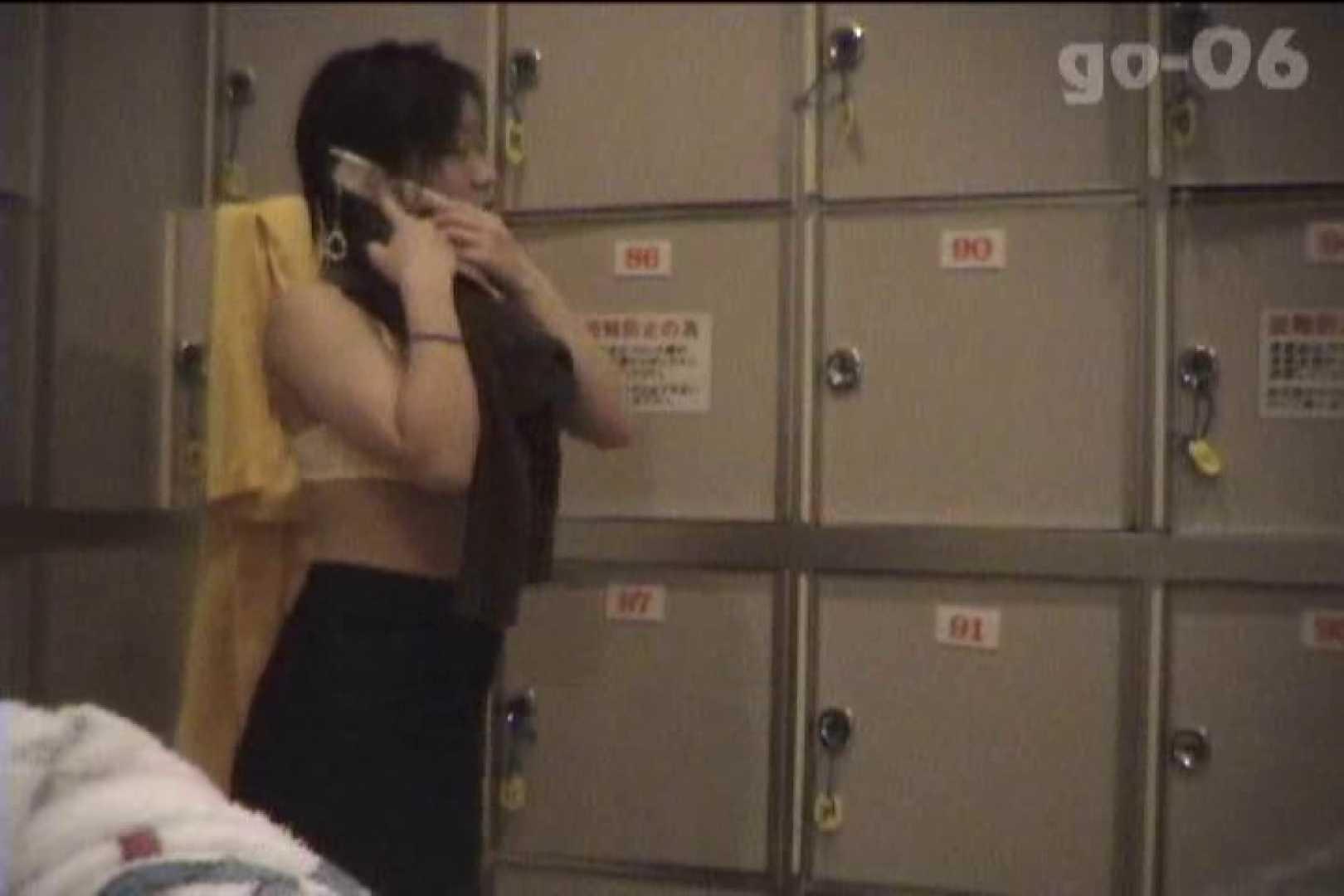 電波カメラ設置浴場からの防HAN映像 Vol.06 高評価   ギャルズ  106画像 10