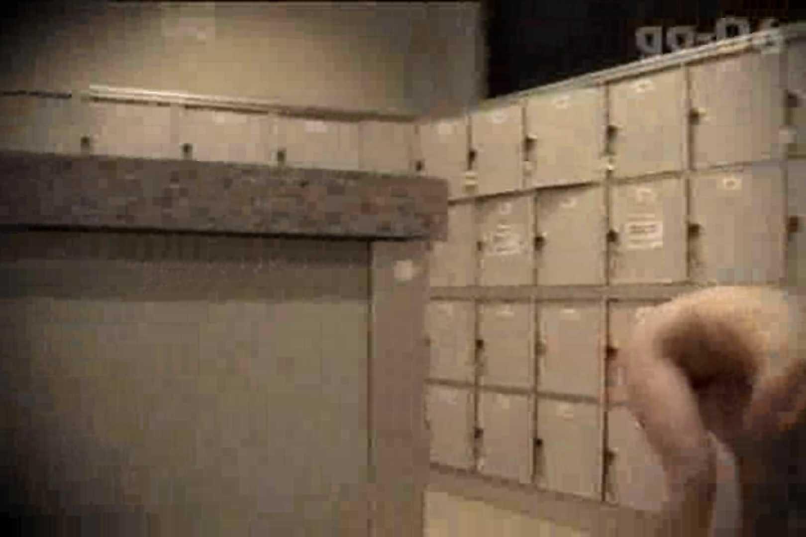 電波カメラ設置浴場からの防HAN映像 Vol.06 アラ30 おめこ無修正動画無料 106画像 34