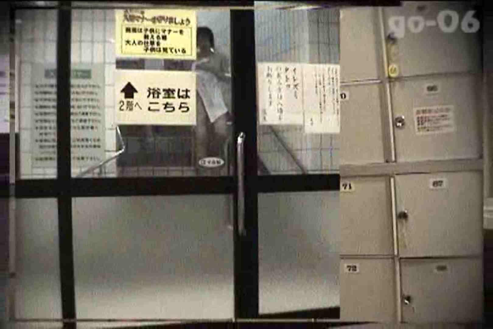 電波カメラ設置浴場からの防HAN映像 Vol.06 盗撮・必見 オマンコ無修正動画無料 106画像 76