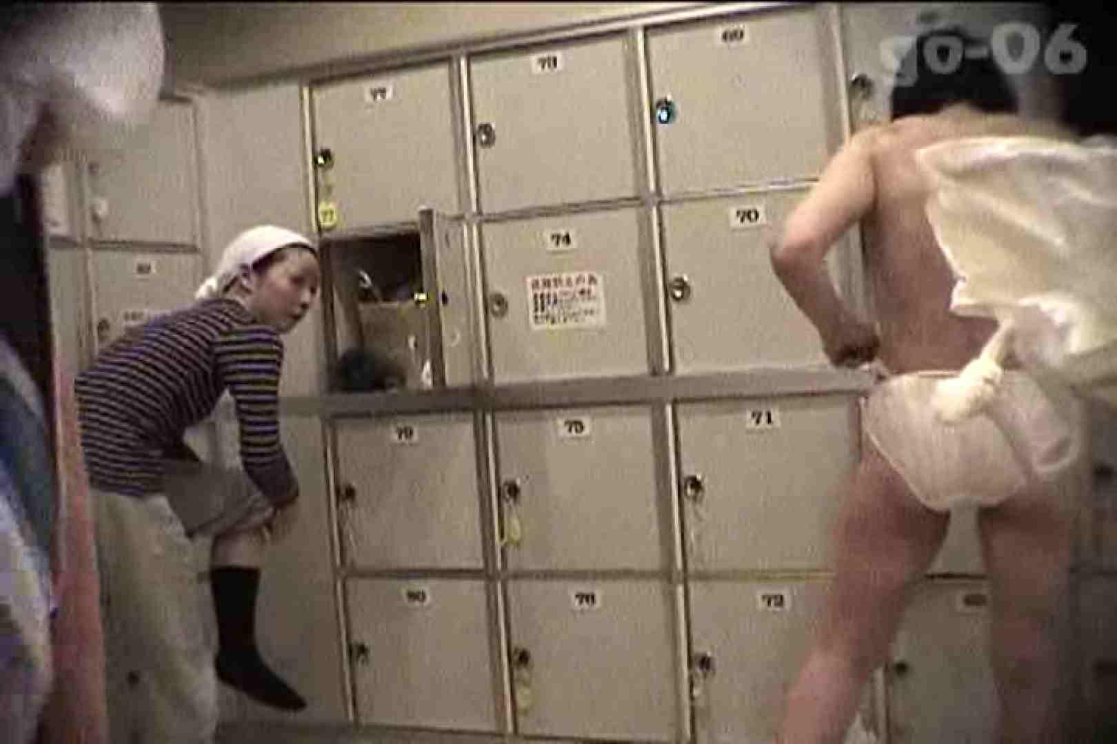 電波カメラ設置浴場からの防HAN映像 Vol.06 アラ30 おめこ無修正動画無料 106画像 79