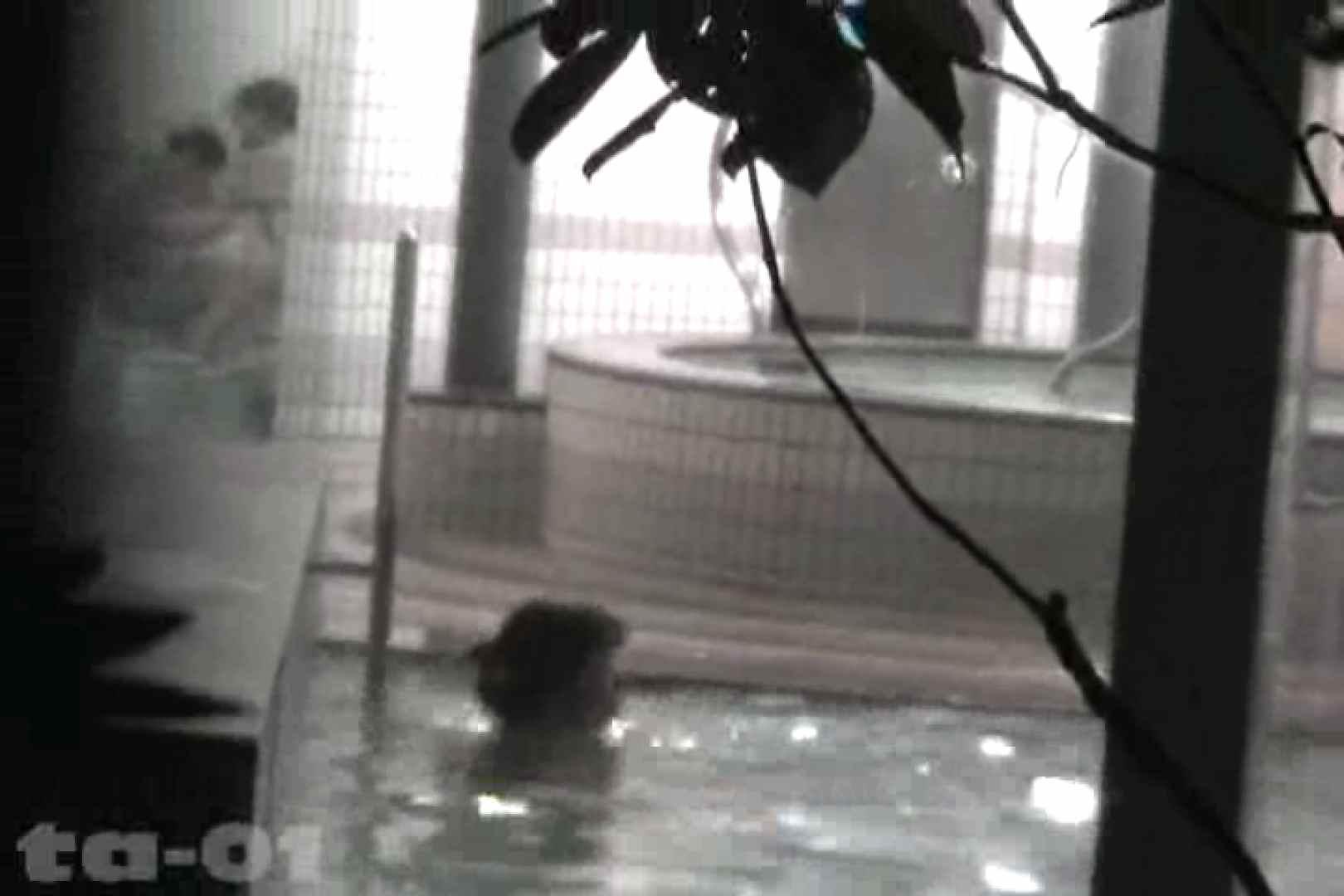 合宿ホテル女風呂盗撮高画質版 Vol.01 高画質動画   ホテルでエッチ  106画像 16