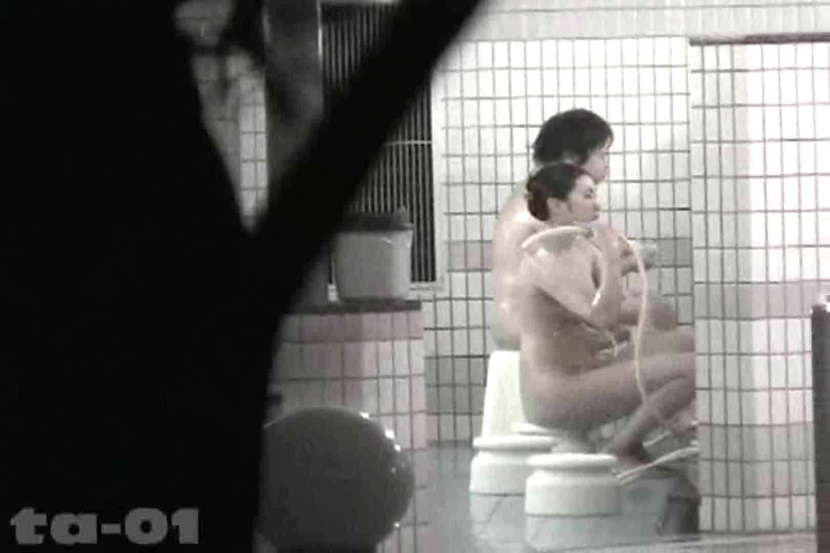 合宿ホテル女風呂盗撮高画質版 Vol.01 合宿 おまんこ動画流出 106画像 29
