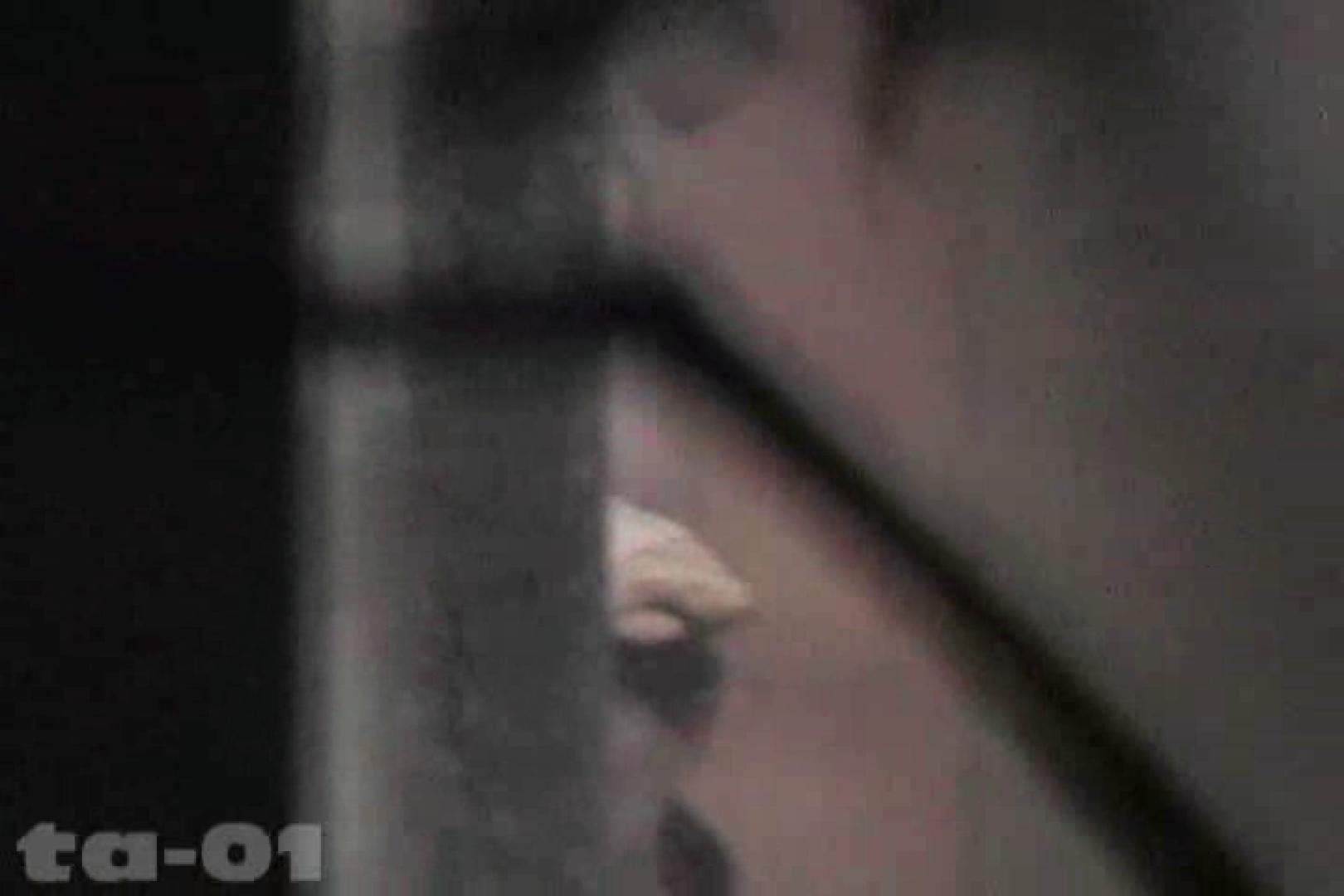 合宿ホテル女風呂盗撮高画質版 Vol.01 合宿 おまんこ動画流出 106画像 34