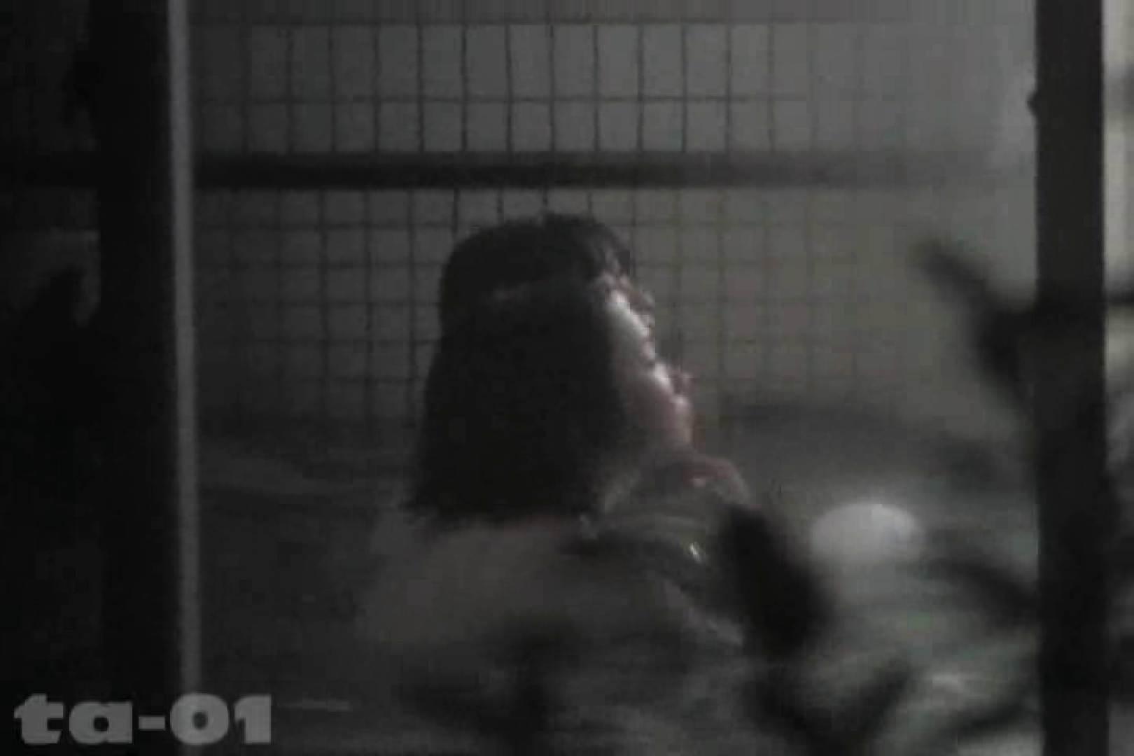 合宿ホテル女風呂盗撮高画質版 Vol.01 盗撮・必見 濡れ場動画紹介 106画像 37