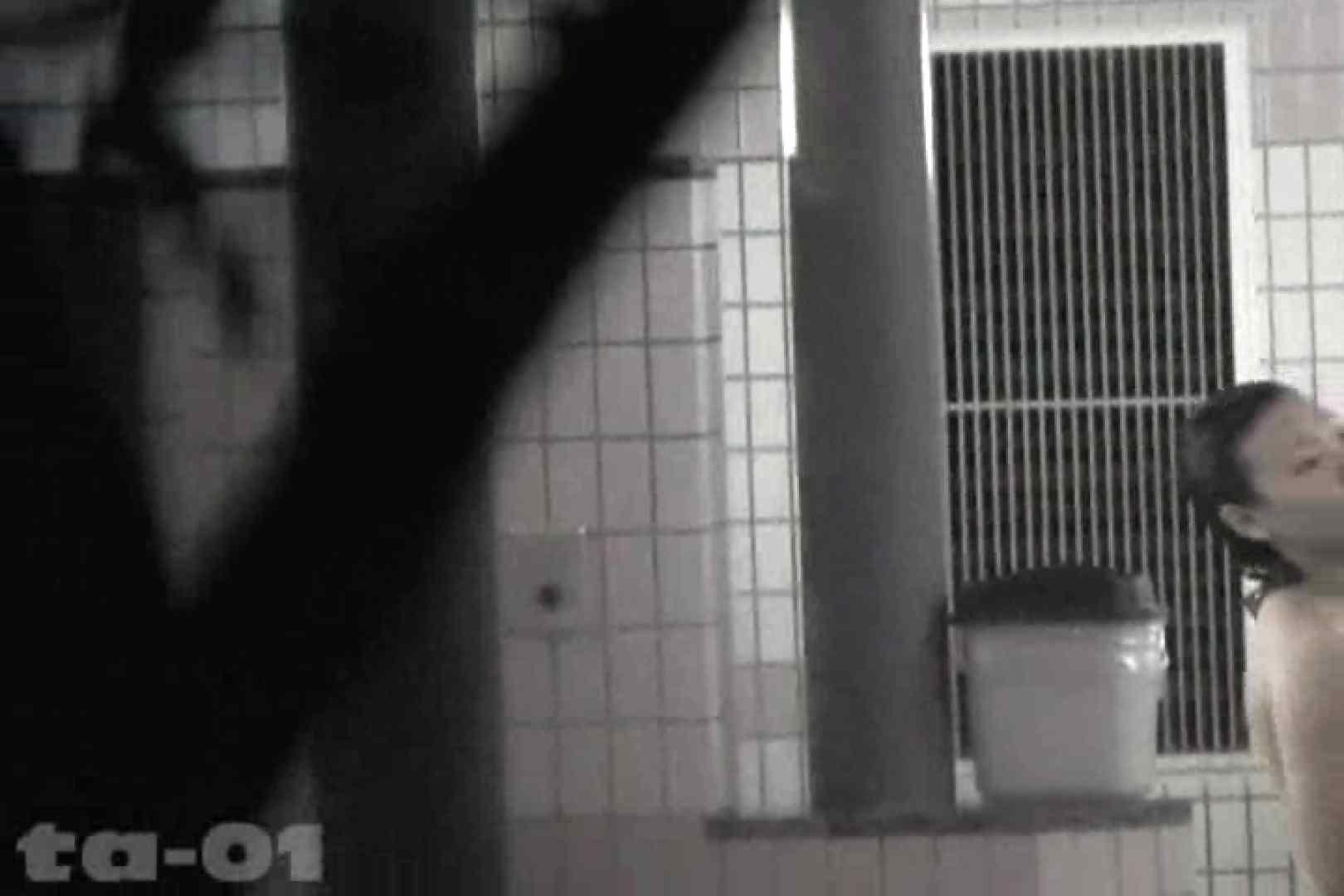 合宿ホテル女風呂盗撮高画質版 Vol.01 高画質動画  106画像 45