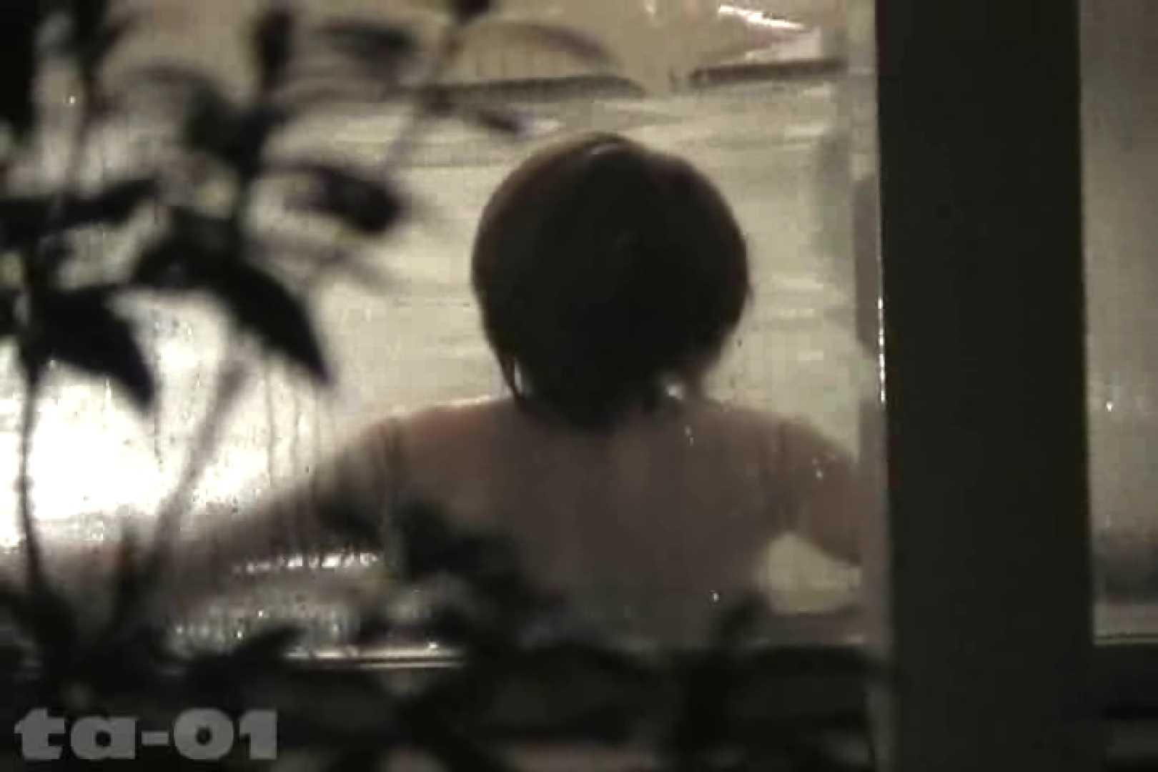 合宿ホテル女風呂盗撮高画質版 Vol.01 高画質動画  106画像 50