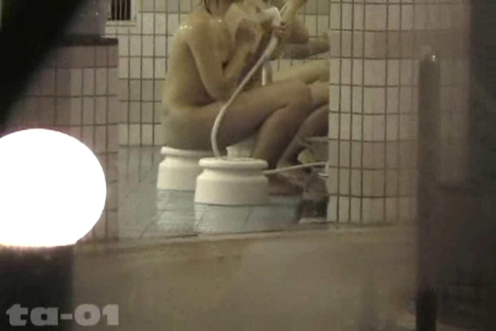 合宿ホテル女風呂盗撮高画質版 Vol.01 盗撮・必見 濡れ場動画紹介 106画像 92