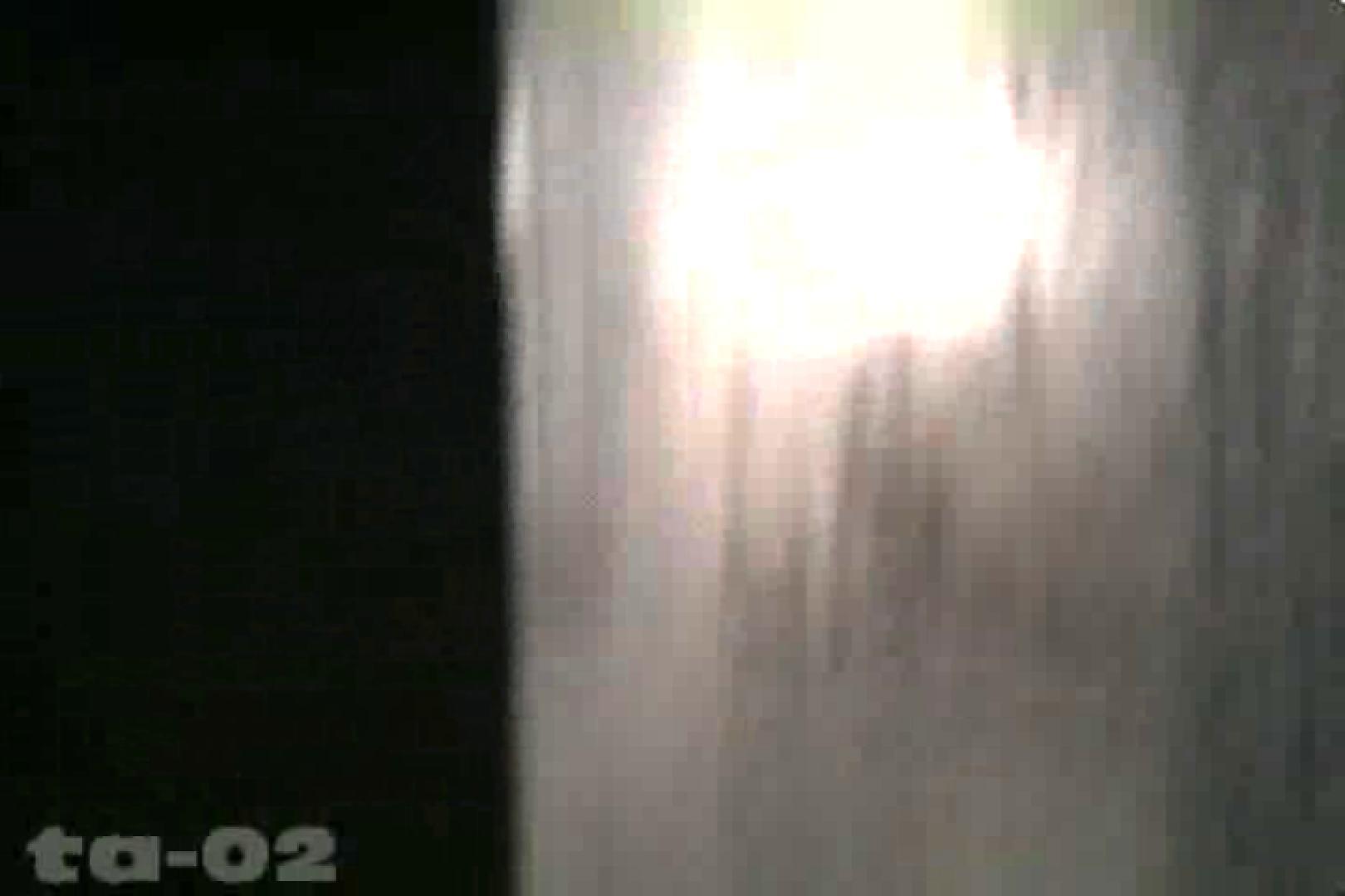 合宿ホテル女風呂盗撮高画質版 Vol.02 盗撮・必見 おまんこ無修正動画無料 78画像 7