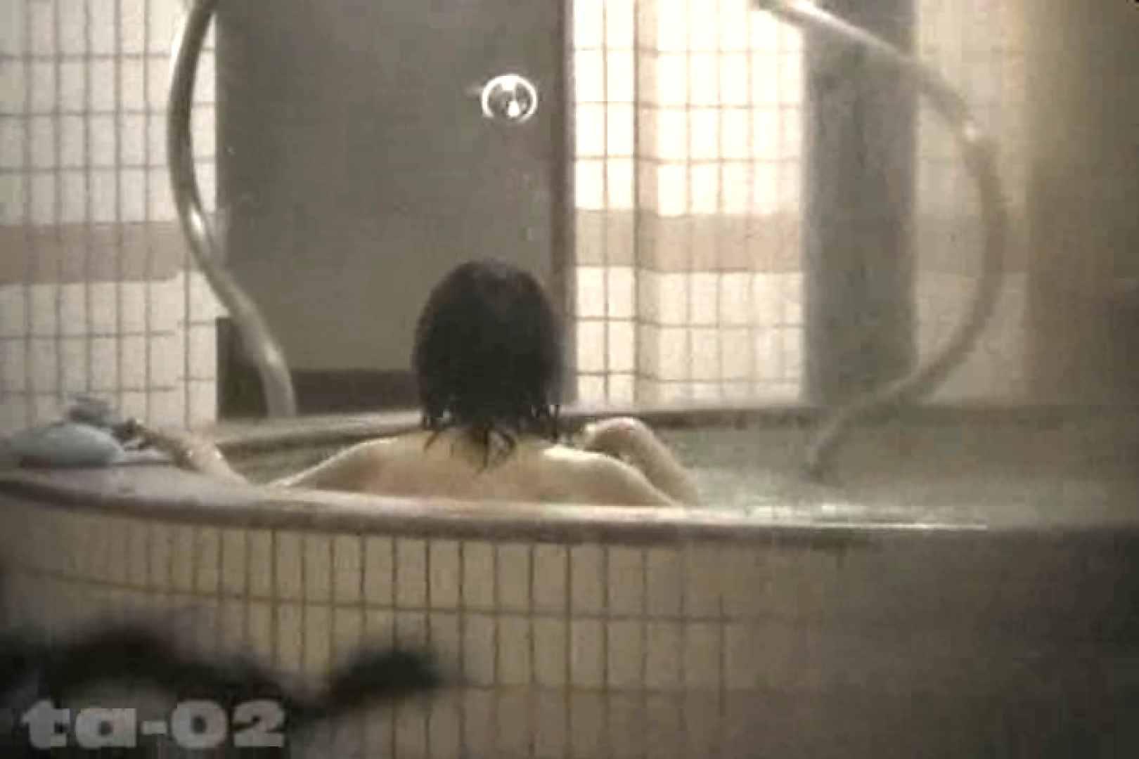 合宿ホテル女風呂盗撮高画質版 Vol.02 盗撮・必見 おまんこ無修正動画無料 78画像 57