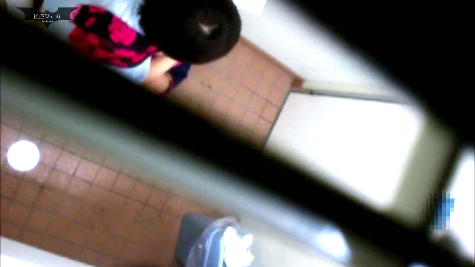 店長代理の盗撮録 Vol.02 制服ばかりをあつめてみました。その2 洗面所シーン オメコ動画キャプチャ 50画像 22