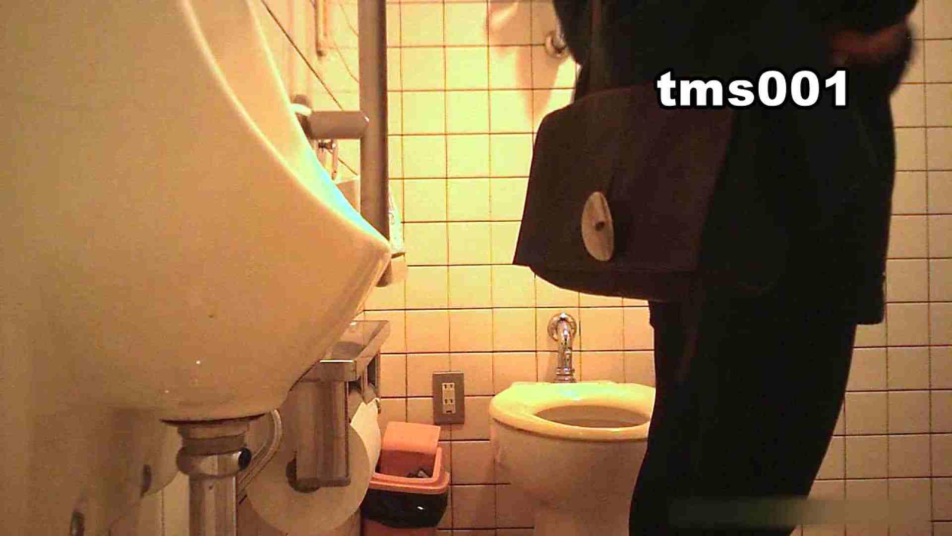 トイメンの割れ目 vol.001 丸見え AV無料動画キャプチャ 91画像 37