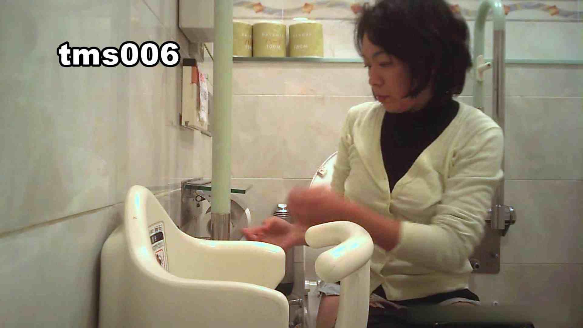 トイメンの割れ目 vol.006 エッチなお姉さん AV無料動画キャプチャ 41画像 3
