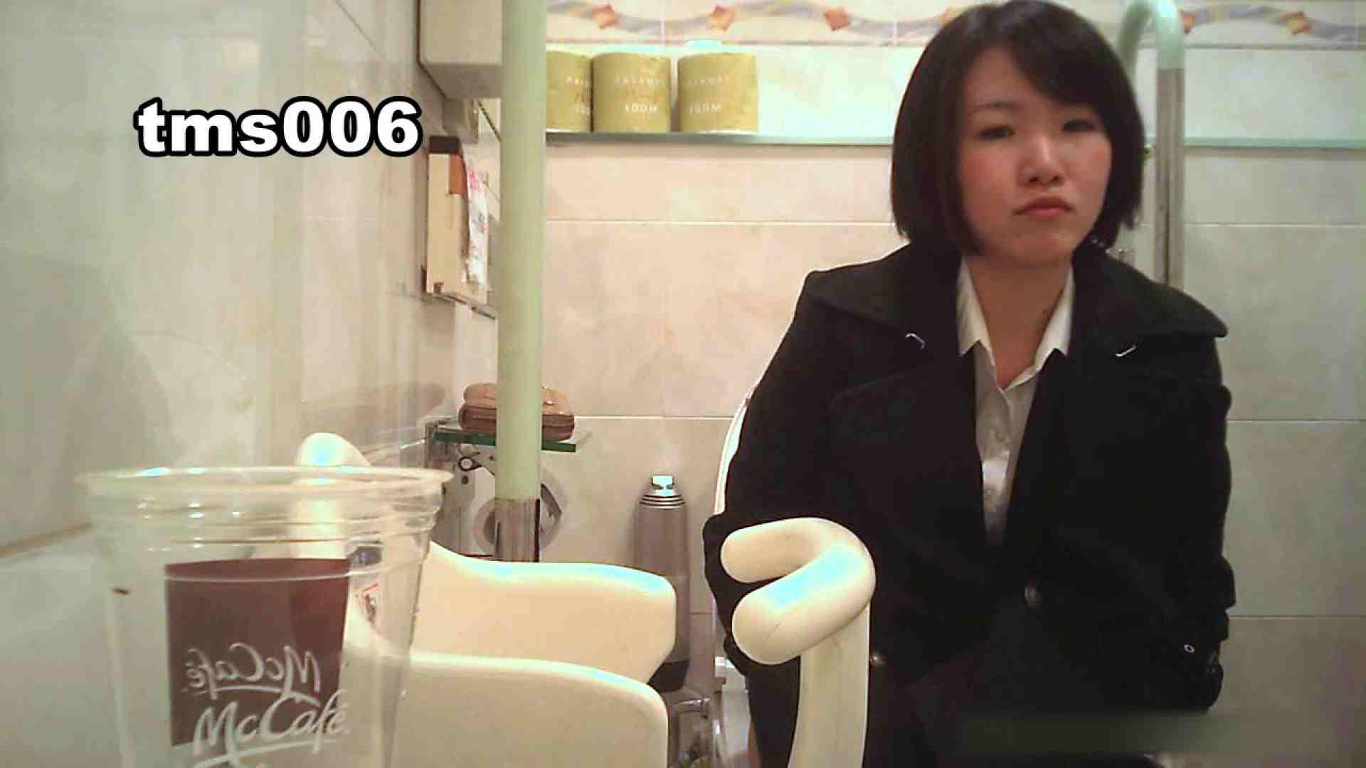 トイメンの割れ目 vol.006 エッチなお姉さん AV無料動画キャプチャ 41画像 28