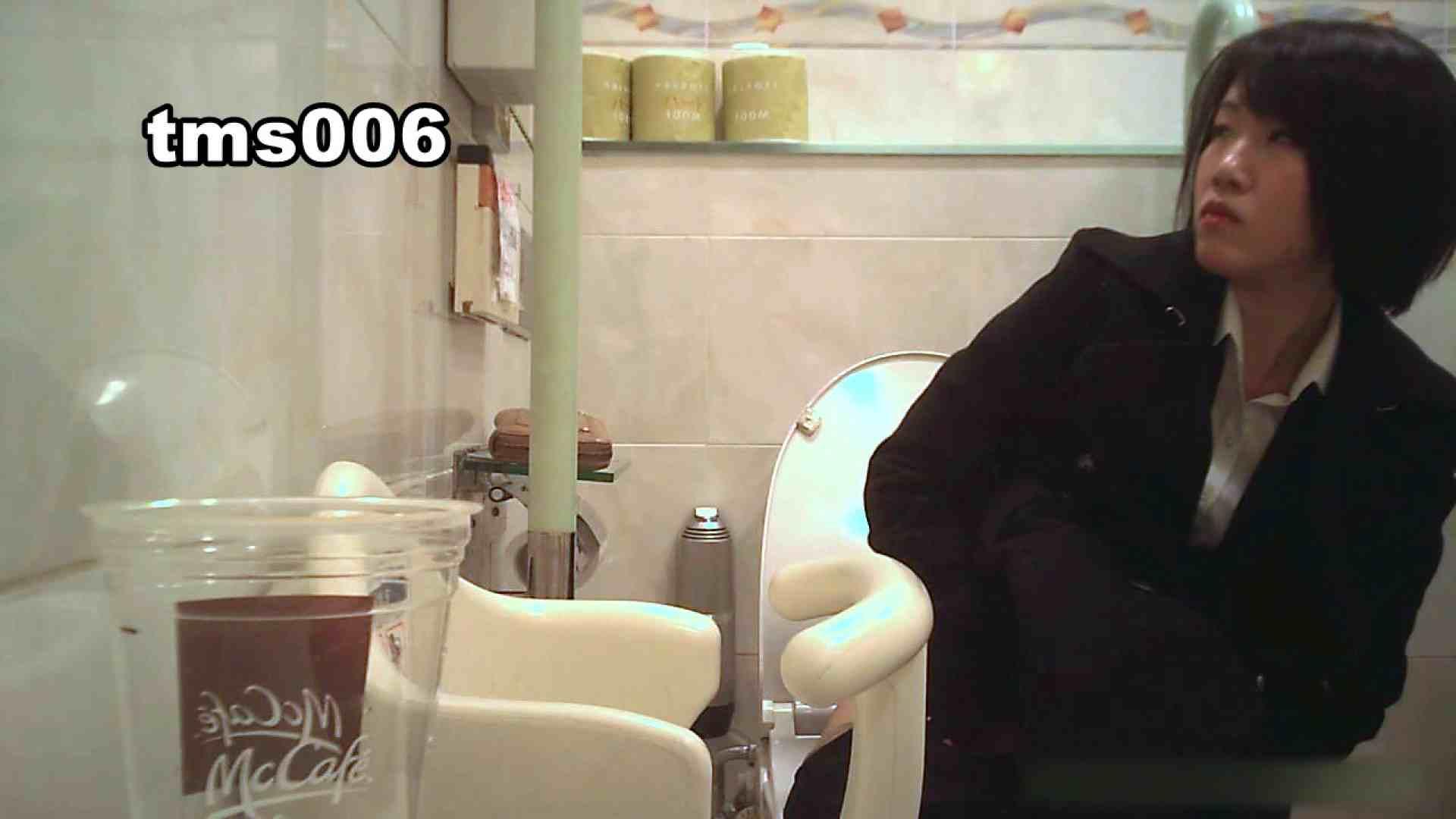 トイメンの割れ目 vol.006 丸見え  41画像 30