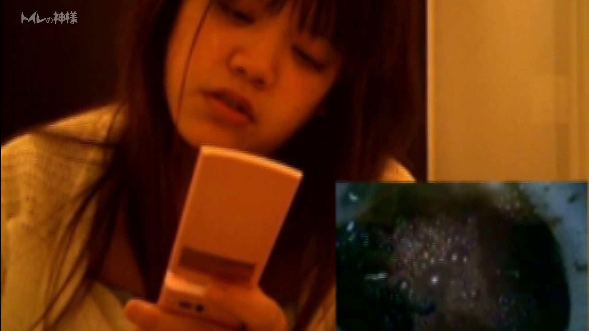 トイレの神様 Vol.03 彼女のうんち隠し撮り 盛合せ アダルト動画キャプチャ 18画像 8