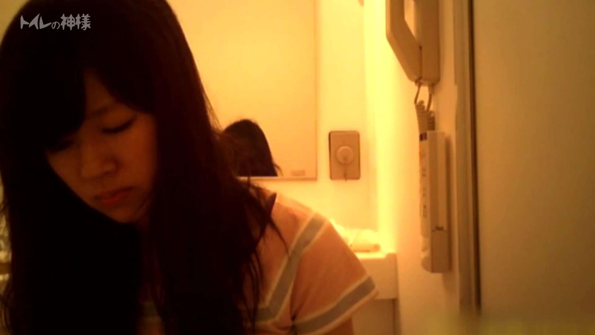 Vol.04 女子大生のトイレ恥態 エッチなお姉さん | 盛合せ  89画像 7