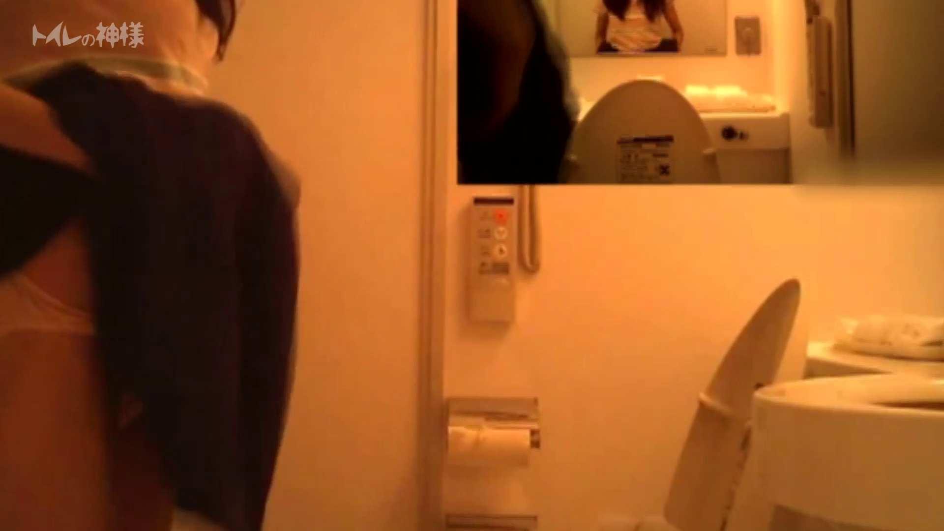 Vol.04 女子大生のトイレ恥態 エッチなお姉さん | 盛合せ  89画像 19
