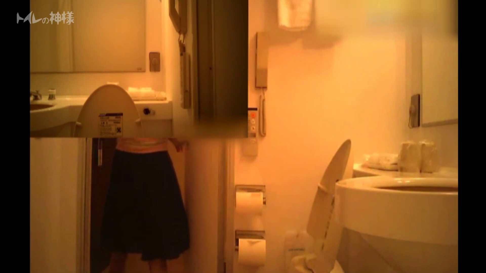 Vol.04 女子大生のトイレ恥態 エッチなお姉さん  89画像 30