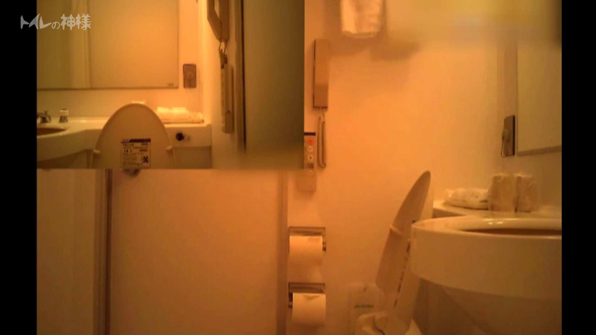 Vol.04 女子大生のトイレ恥態 エッチなお姉さん | 盛合せ  89画像 31