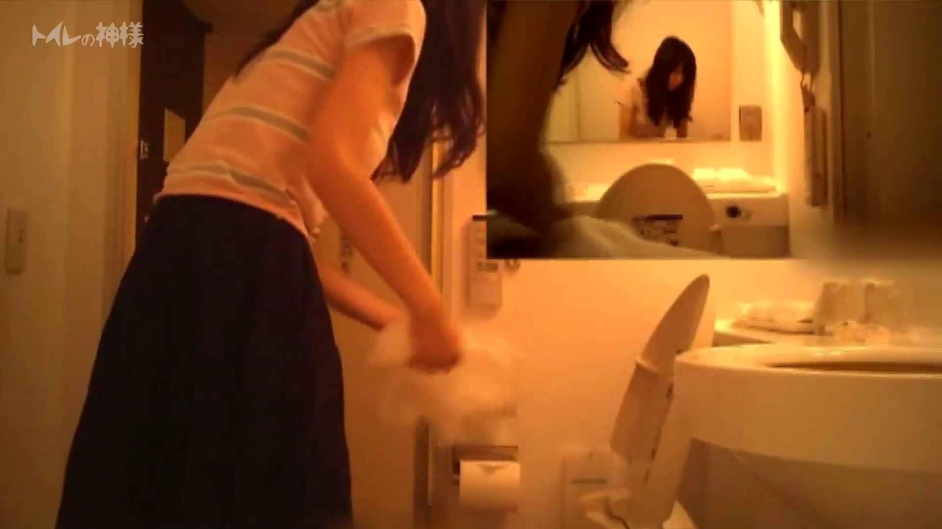 Vol.04 女子大生のトイレ恥態 洗面所シーン ヌード画像 89画像 33