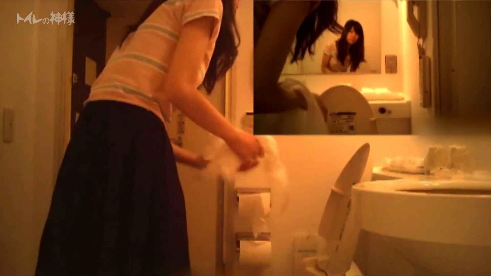 Vol.04 女子大生のトイレ恥態 丸見え エロ無料画像 89画像 38