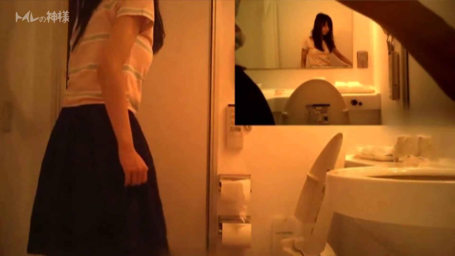 Vol.04 女子大生のトイレ恥態 トイレで・・・ ぱこり動画紹介 89画像 40