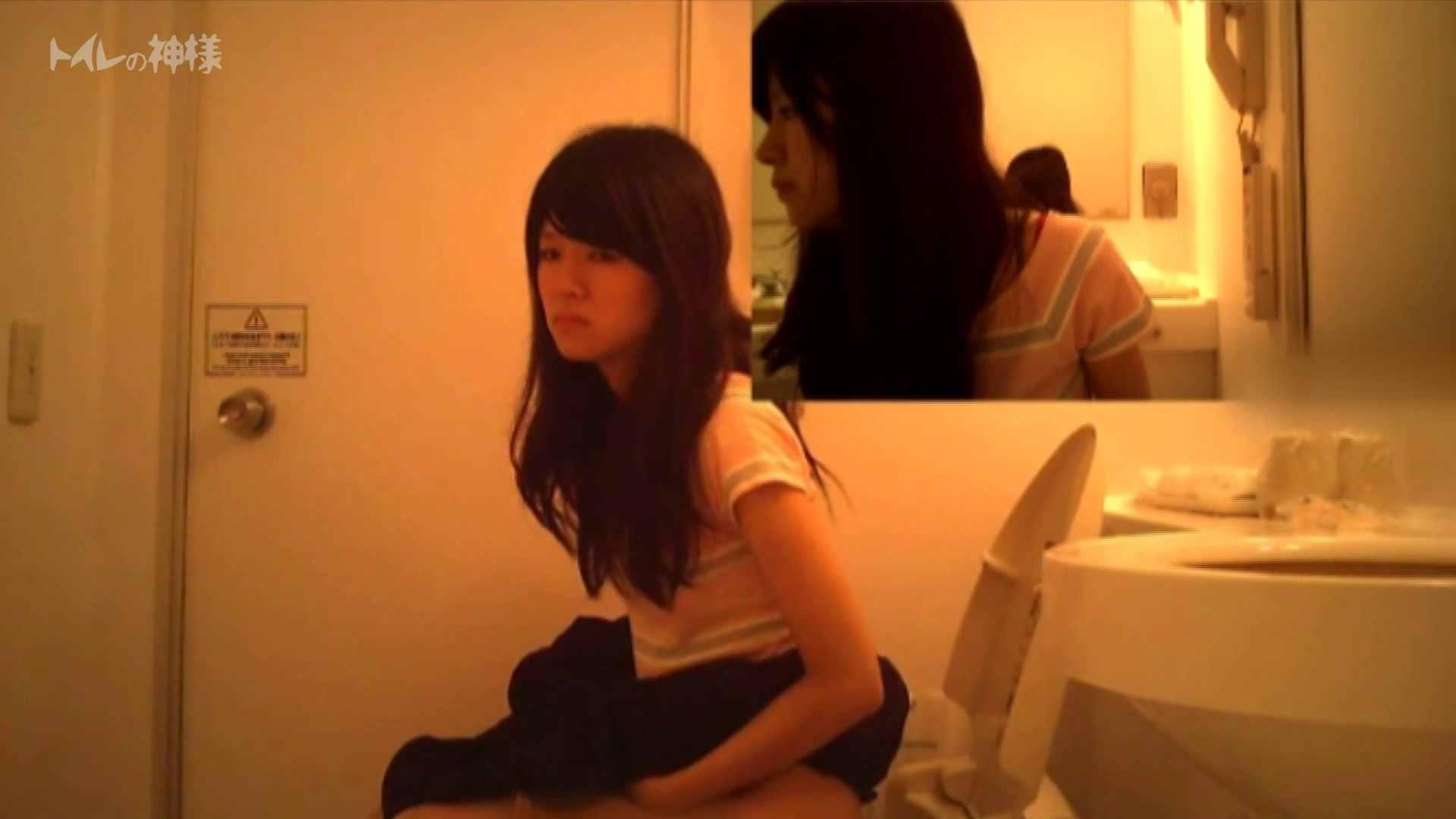 Vol.04 女子大生のトイレ恥態 丸見え エロ無料画像 89画像 44