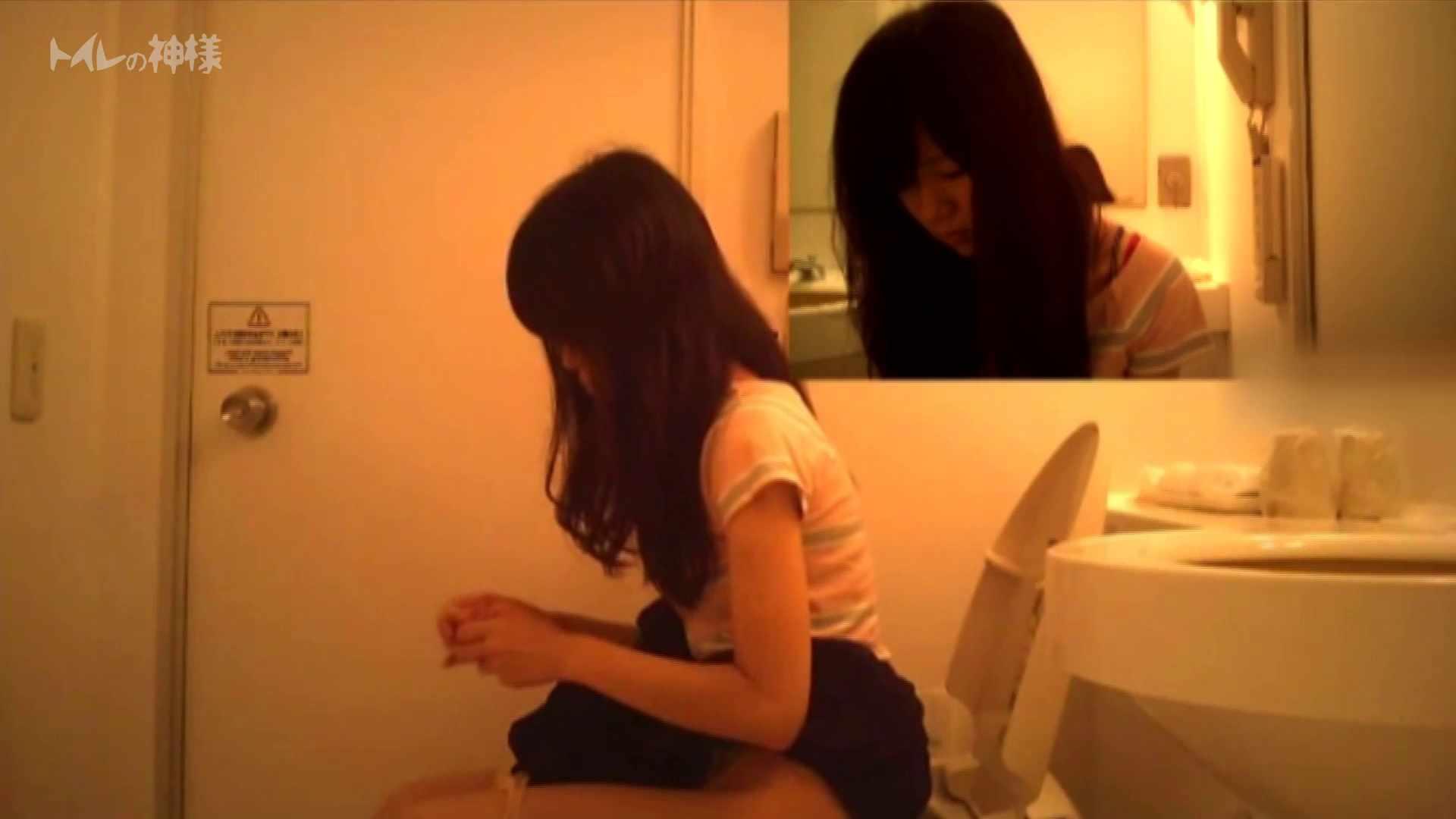 Vol.04 女子大生のトイレ恥態 洗面所シーン ヌード画像 89画像 45