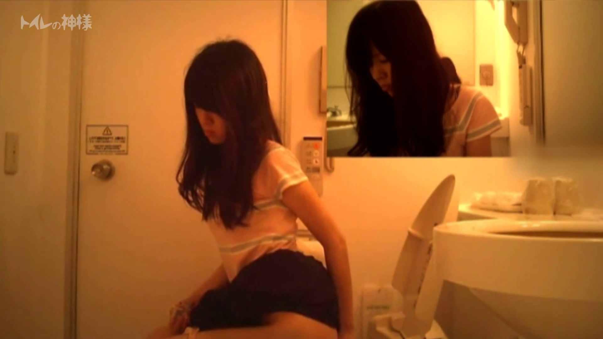 Vol.04 女子大生のトイレ恥態 女子大生 オマンコ動画キャプチャ 89画像 47