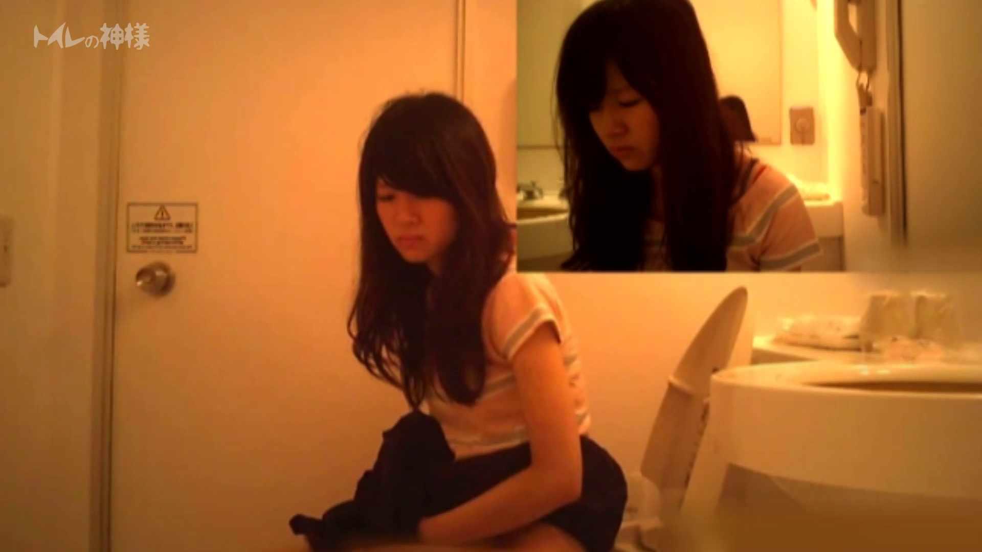 Vol.04 女子大生のトイレ恥態 トイレで・・・ ぱこり動画紹介 89画像 52