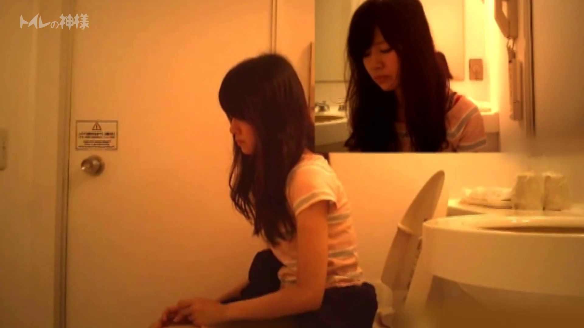 Vol.04 女子大生のトイレ恥態 洗面所シーン ヌード画像 89画像 57