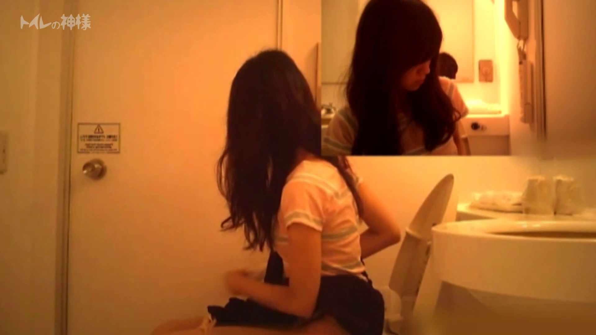 Vol.04 女子大生のトイレ恥態 トイレで・・・ ぱこり動画紹介 89画像 58