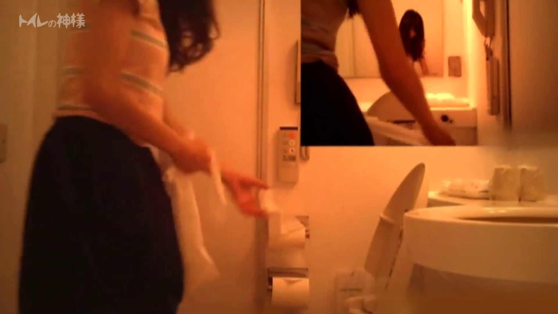 Vol.04 女子大生のトイレ恥態 エッチなお姉さん | 盛合せ  89画像 61
