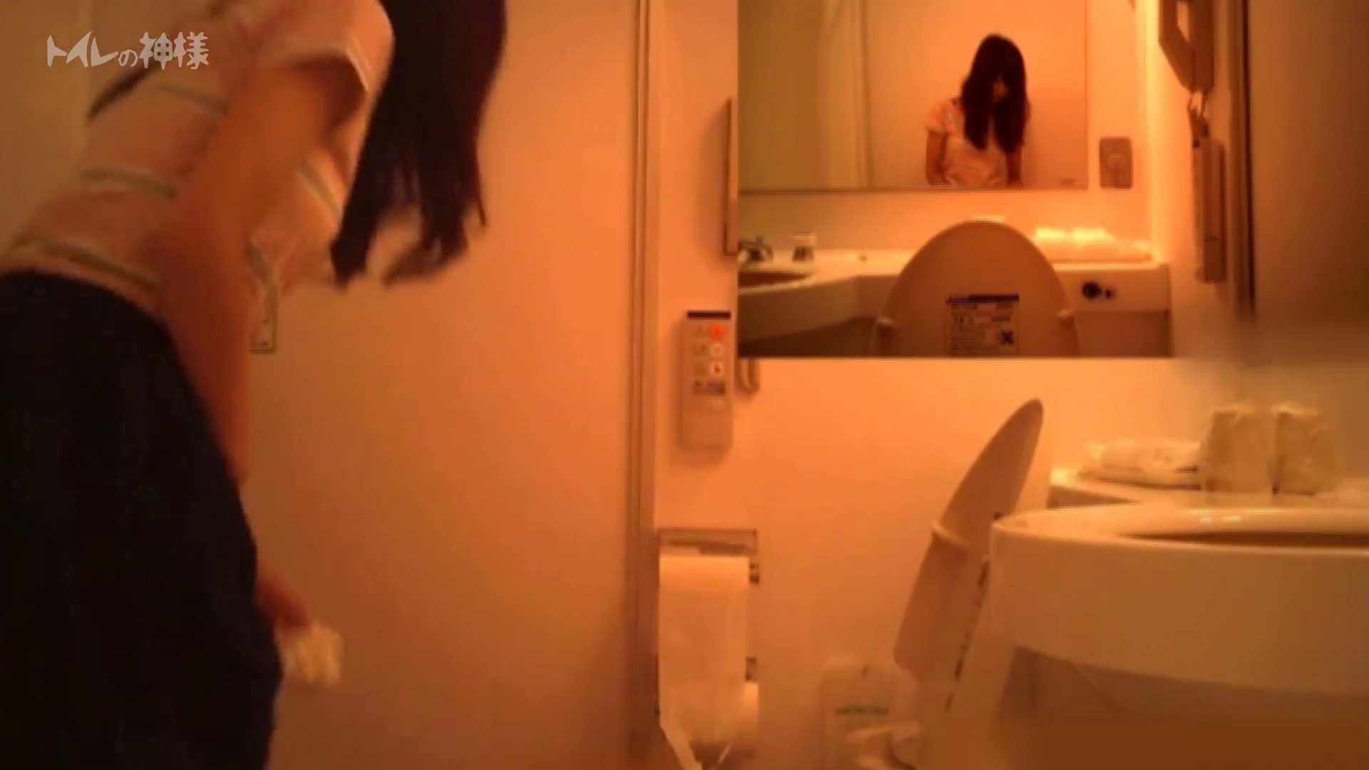 Vol.04 女子大生のトイレ恥態 丸見え エロ無料画像 89画像 62