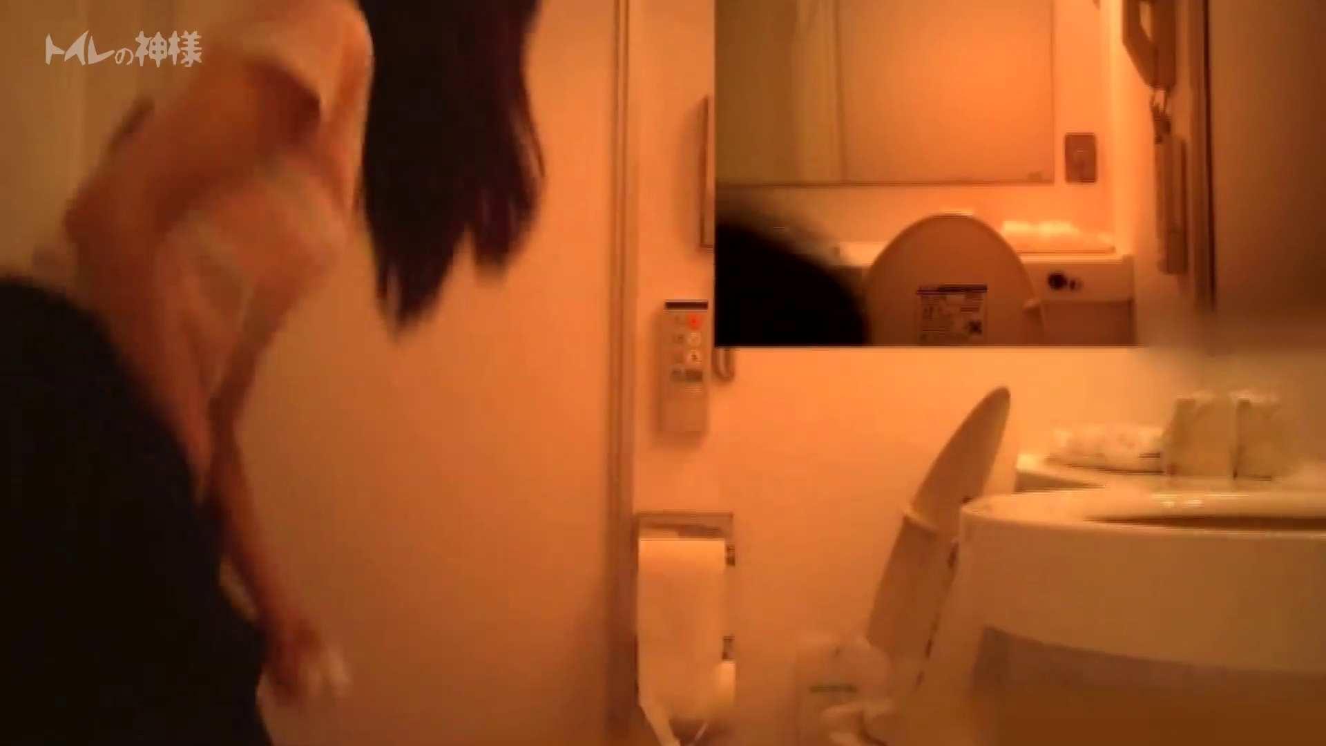 Vol.04 女子大生のトイレ恥態 洗面所シーン ヌード画像 89画像 63