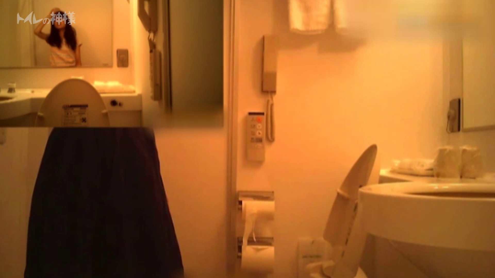 Vol.04 女子大生のトイレ恥態 エッチなお姉さん  89画像 66