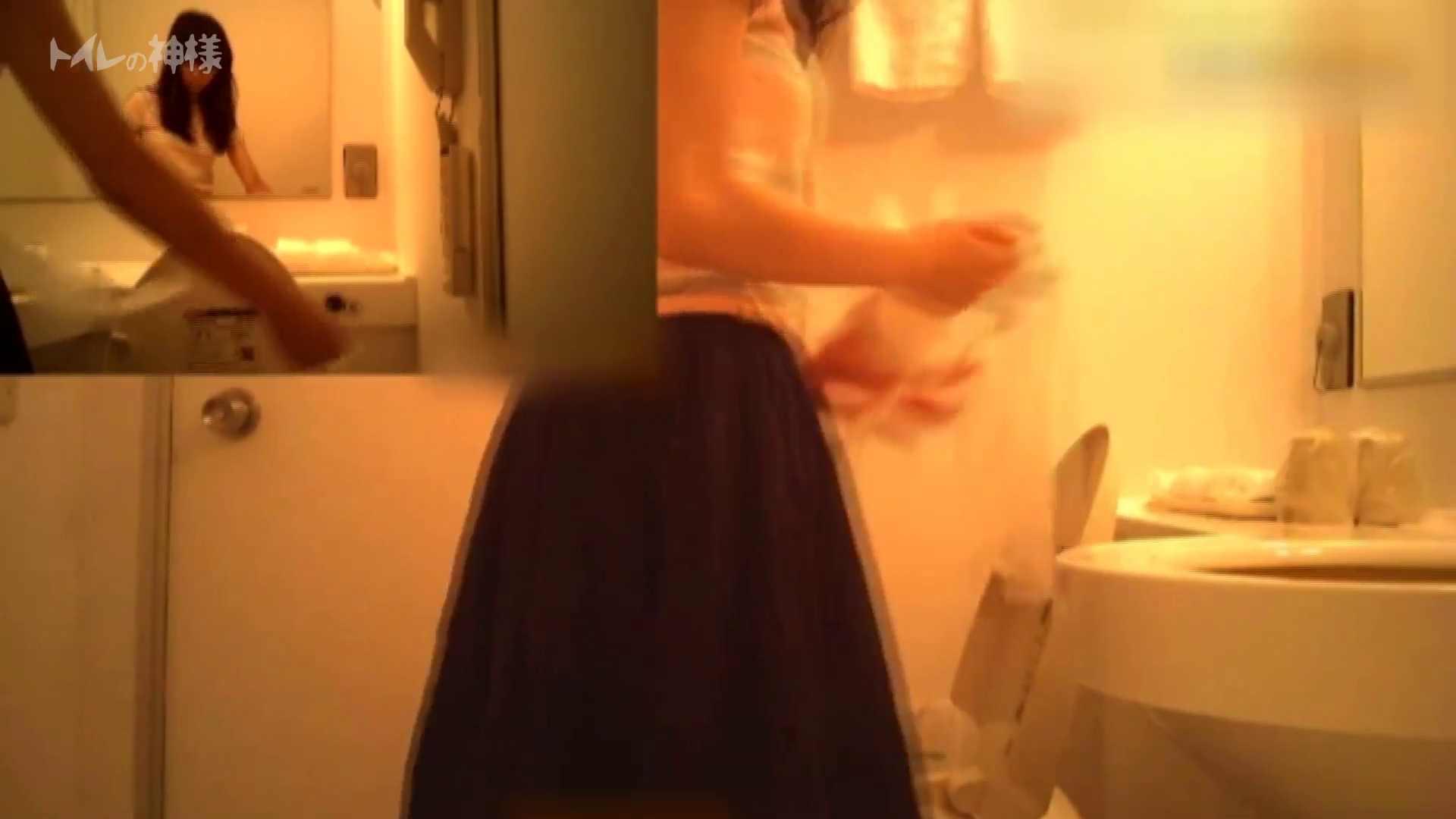 Vol.04 女子大生のトイレ恥態 洗面所シーン ヌード画像 89画像 69