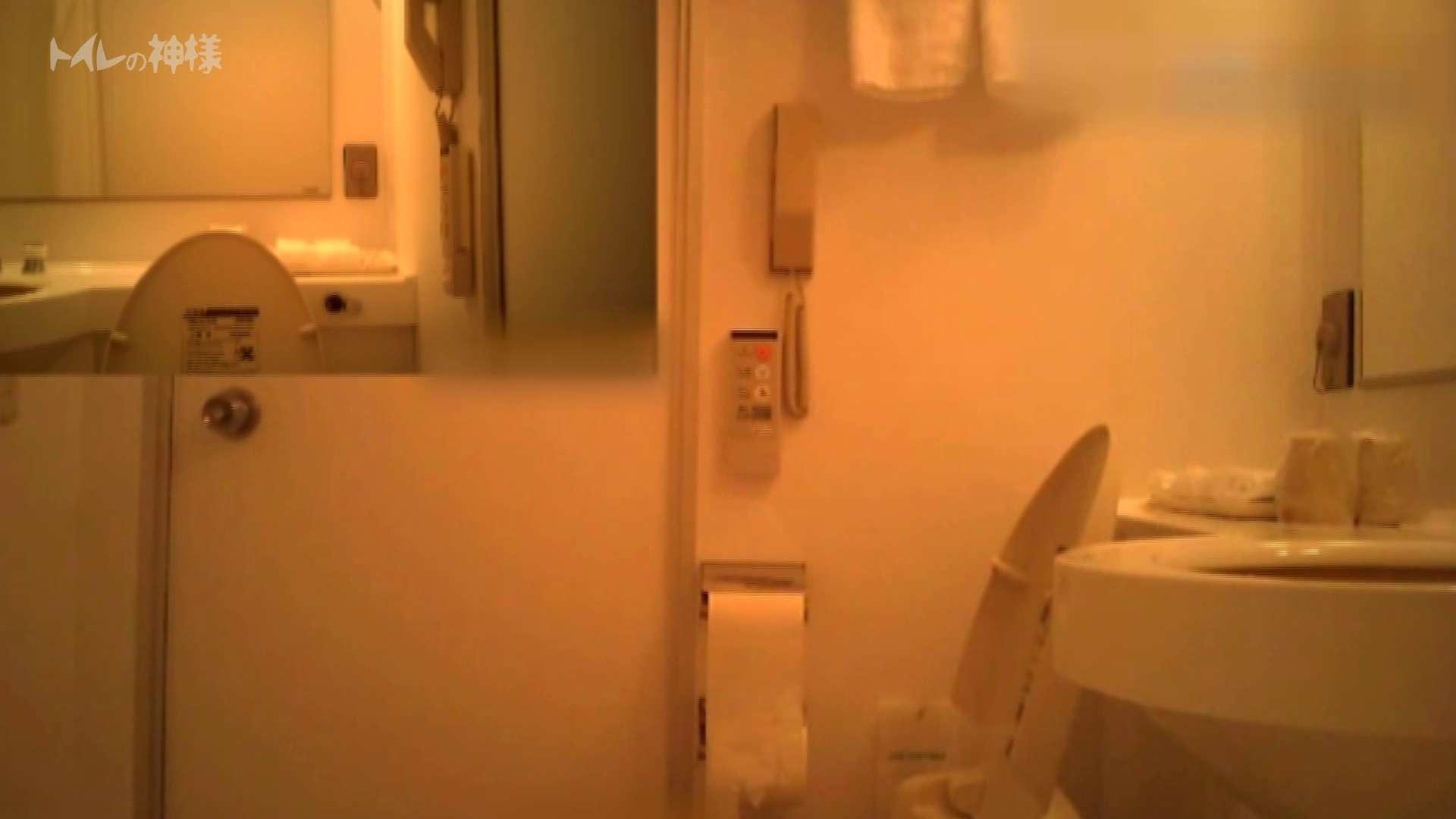 Vol.04 女子大生のトイレ恥態 トイレで・・・ ぱこり動画紹介 89画像 76